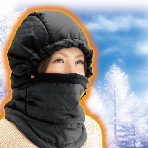 防寒防風フェイスウォーマー – セシール