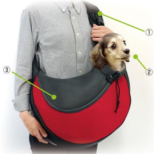 犬用斜め掛けキャリーバッグ – セシール
