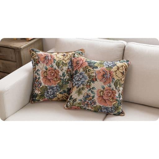 花柄ゴブランクッションカバー – セシール
