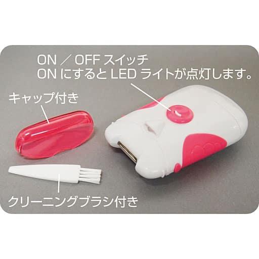 LEDライト付き電動爪切り - セシール
