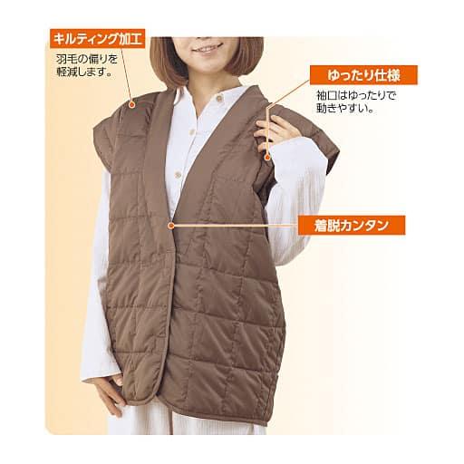 【レディース】 羽毛ベスト – セシール
