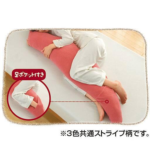 吸湿発熱抱き枕の写真