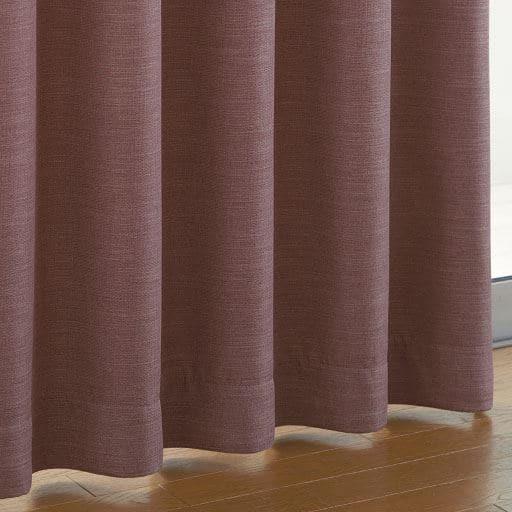 防炎ざっくり質感のある2級遮光カーテン – セシール