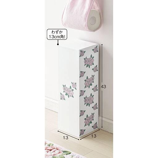 柄が選べるスリムトイレ収納 – セシール
