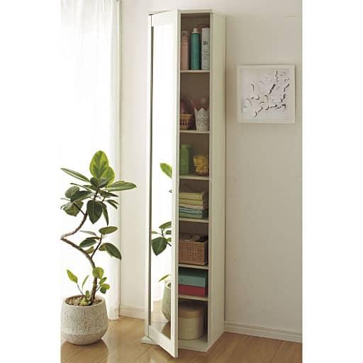 ミラー扉のスリム本棚 – セシール