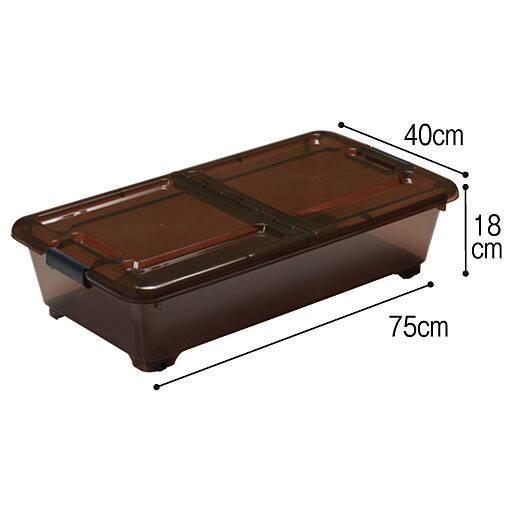 だんだん割り ベッド下収納ケース(3個組) – セシール