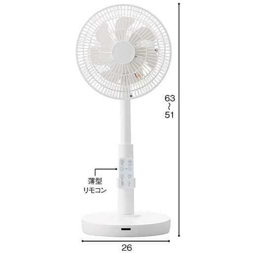 <セシール> 夏・冬モード搭載サーキュレーターにもなるDC扇風機 <サイズ>F <カラー>ホワイト