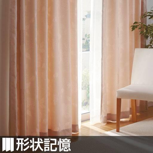 〔形状記憶付き〕光沢のある花柄ジャカード織りカーテンの商品画像