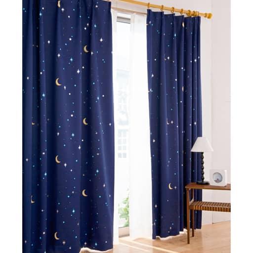 星柄1級遮光プリントカーテンの写真
