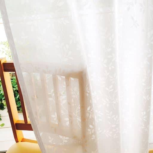 〔形状記憶付き〕UVカット防炎ミラーレースカーテン