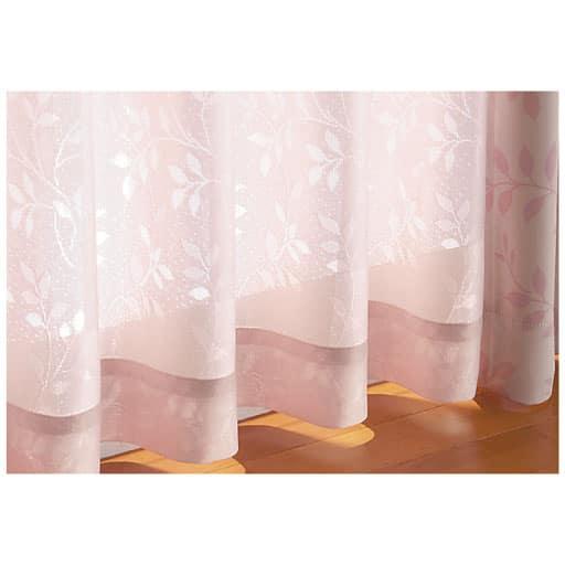 〔形状記憶付き〕リーフ柄の防炎ミラーレースカーテン(UVカット) - セシール