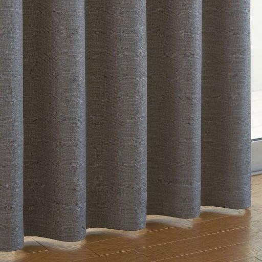 〔形状記憶付き〕防炎ざっくり質感のある2級遮光カーテンと題した写真