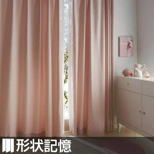 〔形状記憶付き〕ラメ入りジャカード織カーテンの商品画像