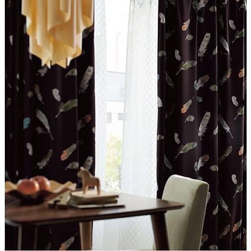 汚れが落ちやすい防汚・遮光カーテン(羽柄)と題した写真