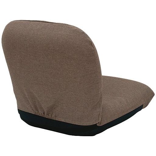 背中を支える美姿勢座椅子専用カバー – セシール