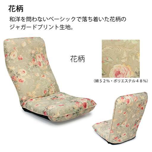 腰に優しい座椅子FR(ヘッドレスト付き) – セシール