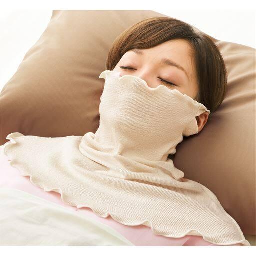 シルクおやすみフェイスマスク – セシール