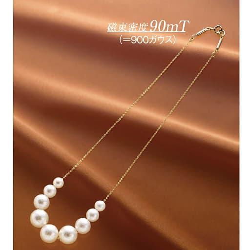 エアパール磁気ネックレス(チェーンタイプ)