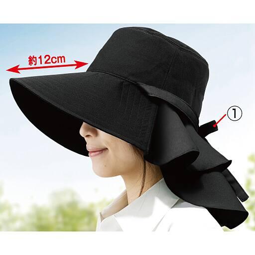 首筋涼感エレガント帽子 – セシール