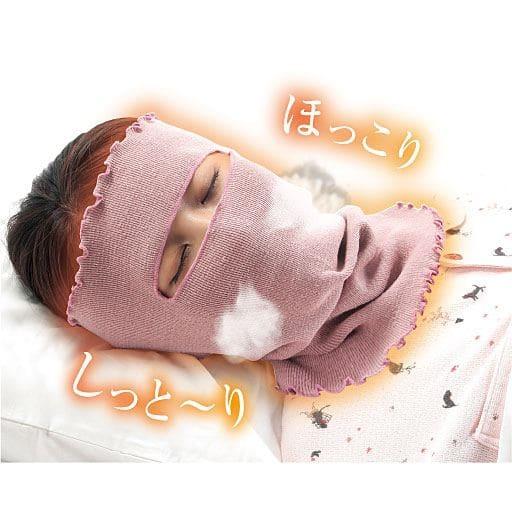 シルクつつみこむマスク – セシール