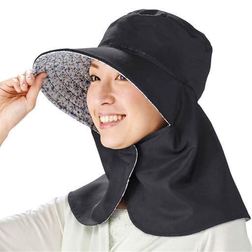 首までガード涼やかフラップ帽子 – セシール