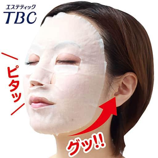 TBC エステティックマスク(60枚)