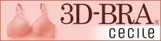 セシール - 3D-BRA(スリーディーブラ)