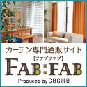 FABFAB - セシール