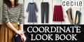 セシール - ファッションコーディネート (2013冬)