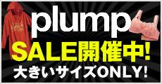 plump SALE