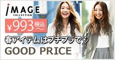 【image】GOOD PRICE