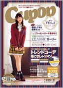 Cupop 2014秋