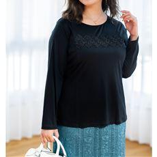 テンセル™繊維・綿 胸レース使いプルオーバー グラマー用サイズ有(胸のサイズで選べる)