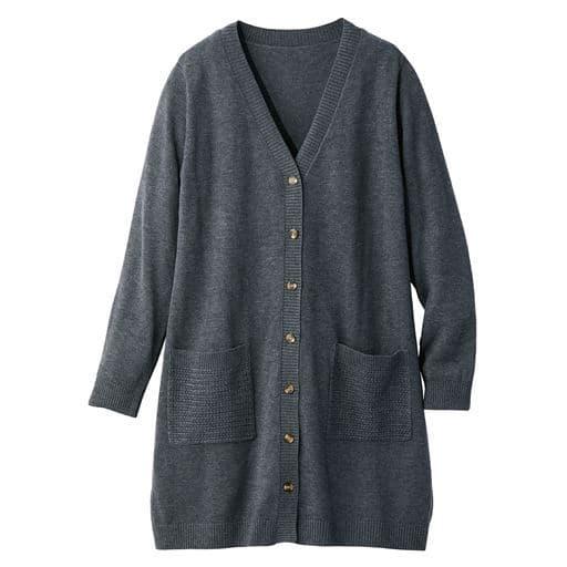 【大きいサイズ プランプ】すっきり見える天竺編みに、ポケットに表情のあるロング丈カーディガンです。