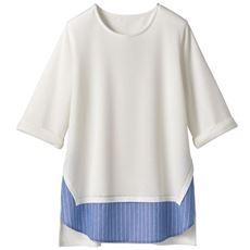 裾布帛使いフェイクレイヤードプルオーバー