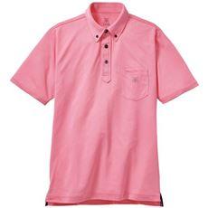 ポケット付きボタンダウンポロシャツ(リンクス)