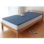 厚さ約3cm (3つ折り仕様)<br>マットレスや敷き布団の上に。手軽にお好みの寝心地に調整することができます。