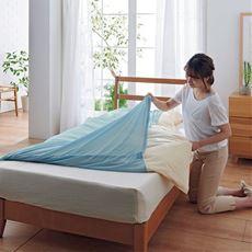 毛布・肌布団用ニットカバー