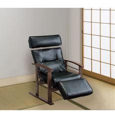 ヘッド・フットレスト付き天然木高座椅子