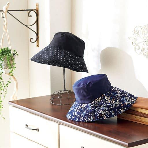 遮熱リバーシブル帽子