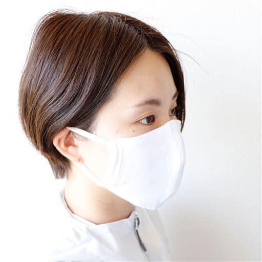 洗える滑らかソフトUVマスク