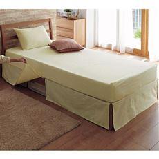 ベッド下を隠せるシーツ(綿100%厚手ツイル生地)