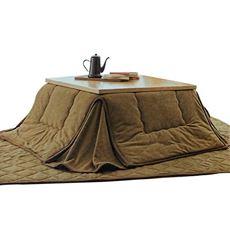 吸湿発熱省スペースこたつ掛け布団