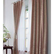 美観にこだわった形状記憶付エレガンスジャカード織り遮光カーテン