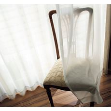 プレミアムレースカーテン(防汚加工・遮像・遮熱)