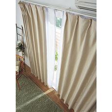 ゆるやかな波柄のジャカード織カーテン(2級遮光・形状記憶・遮熱保温)