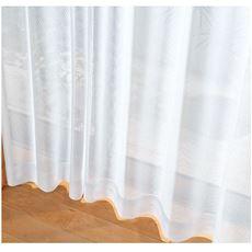 〔形状記憶付き〕カラーレースカーテン(目隠し・UVカット・防炎)