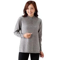 ウール100%洗えるボタン使いセーター
