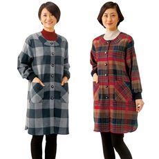 袖口リブロングホームジャケット(色柄違い2枚組)