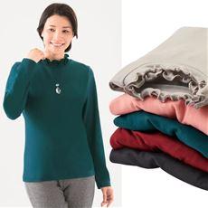 日本製洗えるウール100%プルオーバー